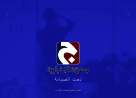 Altwafoq.net thumbnail