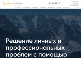 Altway.ru thumbnail