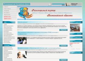 Altynsarin.ru thumbnail
