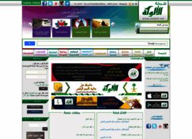Alukah.net thumbnail