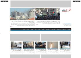 Alwad.net thumbnail