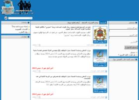 Alwadifa-maroc.ma thumbnail