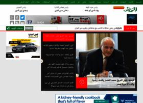 Alwafd.org thumbnail