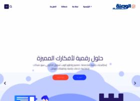 Alwaslah.com thumbnail