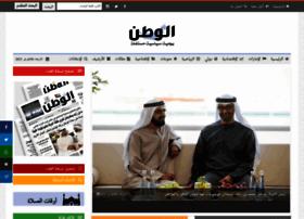 Alwatannewspaper.ae thumbnail