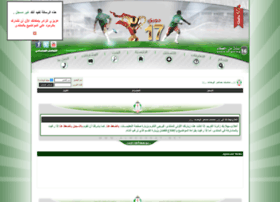 Alweehdat.net thumbnail