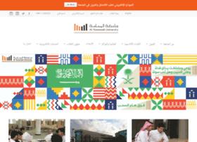 Alyamamah.edu.sa thumbnail