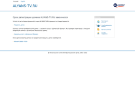 Alyans-tv.ru thumbnail