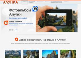 Alypka.info thumbnail