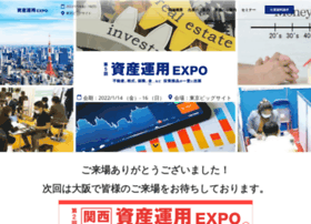 Am-expo.jp thumbnail