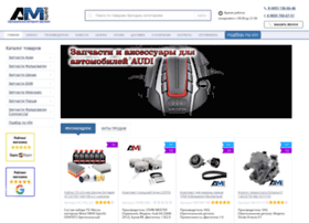 Am-parts.ru thumbnail