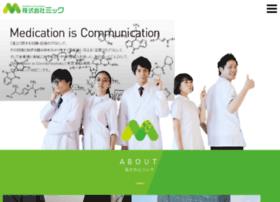 Ama-ph.co.jp thumbnail