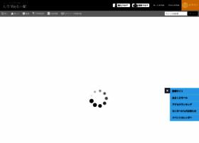 Amakusa-web.jp thumbnail