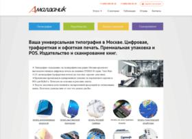 Amaldanik.ru thumbnail