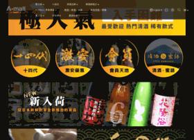 Amall.com.hk thumbnail