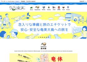 Amami-tourism.org thumbnail