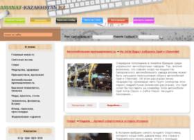 Amanat-kazakhstan.kz thumbnail