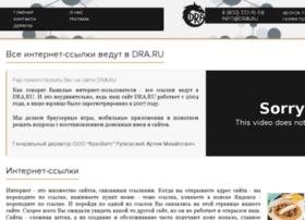 Amanatrb.ru thumbnail