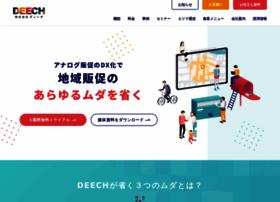 Amanekcom.jp thumbnail