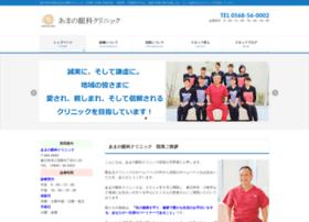 Amano-ganka.jp thumbnail