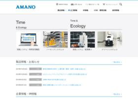Amano.co.jp thumbnail