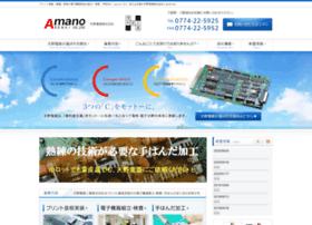 Amanodenki.co.jp thumbnail