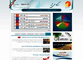 Amar.org.ir thumbnail