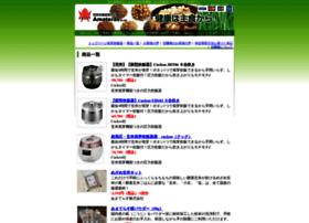 Amaterasshop.jp thumbnail
