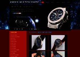 Amaxwatch.net thumbnail