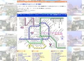 Amazingthailand.jp thumbnail