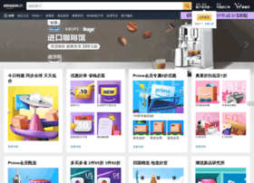 Amazon.cn thumbnail