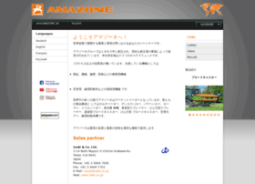 Amazone.jp thumbnail