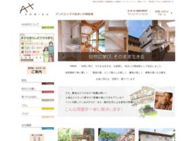Ambiex.jp thumbnail