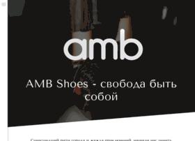 Ambshoes.com.ua thumbnail