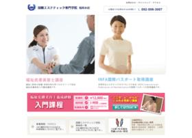 Amc-infa.jp thumbnail
