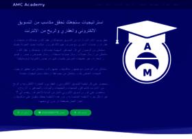 Amcacademy.net thumbnail