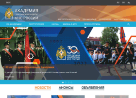 Amchs.ru thumbnail