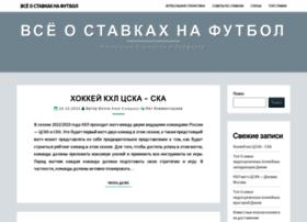 Amd-company.ru thumbnail