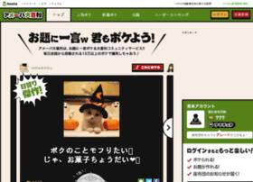 Ameba-oogiri.jp thumbnail