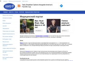 Amedgrup.ru thumbnail