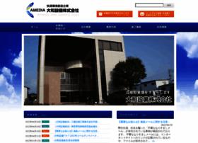 Amedia-daiwa.co.jp thumbnail
