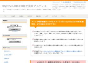 Amedis.co.jp thumbnail