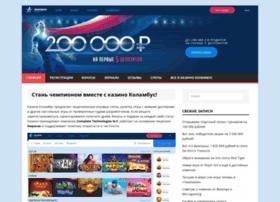 American-cosmetics.ru thumbnail