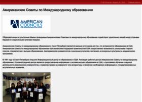 Americancouncils.spb.ru thumbnail