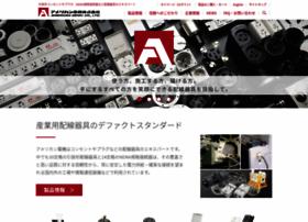 Americandenki.co.jp thumbnail