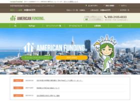 Americanfunding.jp thumbnail