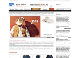 Americanstore.ru thumbnail
