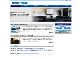 Amet.jp thumbnail