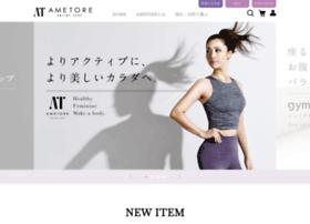 Ametore.jp thumbnail