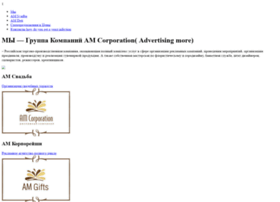 Amevent.ru thumbnail